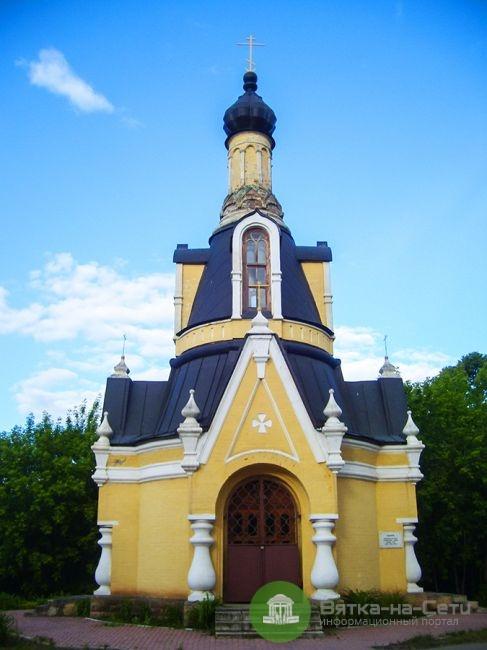 Вятской епархии передали Раздерихинскую часовню