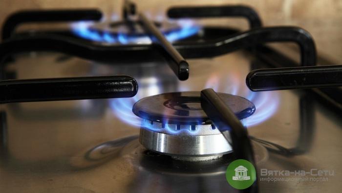 Газ в Слободском пообещали пустить в следующем году