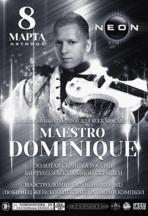 Maestro Dominique