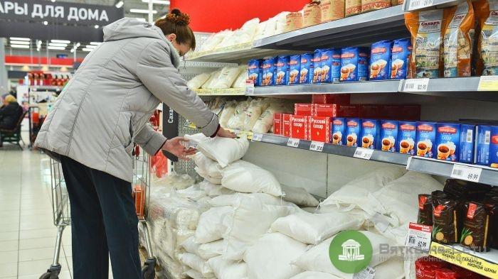 Кировстат: уровень жизни кировчан падает