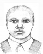 Кировский педофил вновь совершил преступление