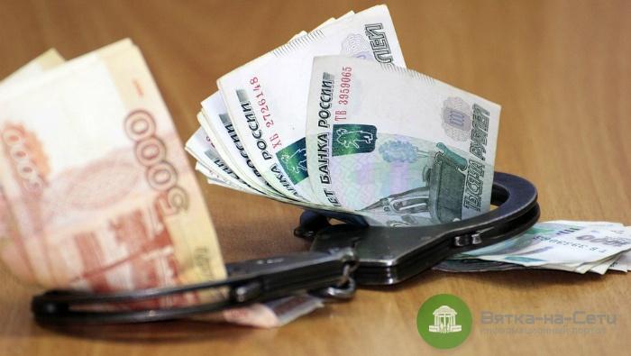 Сотрудника банка в Кировской области обвиняют во взятках в  400 тысяч рублей