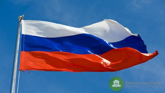 Кировская мэрия запретила проводить шествие с флагами России в День флага России