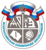 Кировские школьники преуспевают в русском языке, обществознании, биологии, праве и  математике