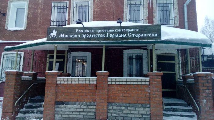 Кировский квас Германа Стерлигова изъят из магазина (видео)