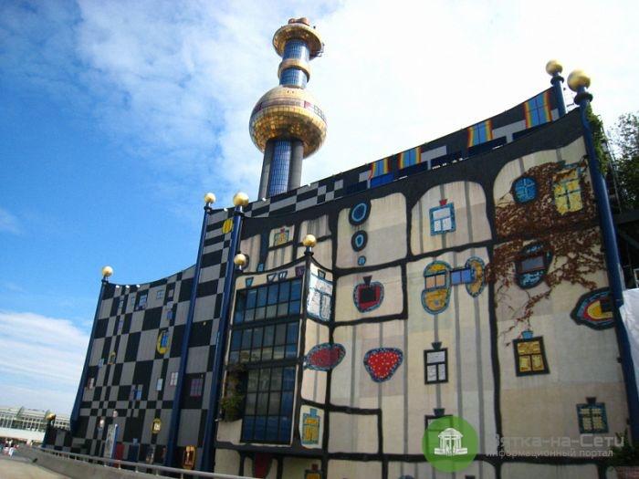 Делегация из Кирова познакомится с опытом переработки опасных отходов в Вене