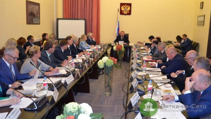 Представитель Кировской области впервые вошел в президиум Совета главных архитекторов страны