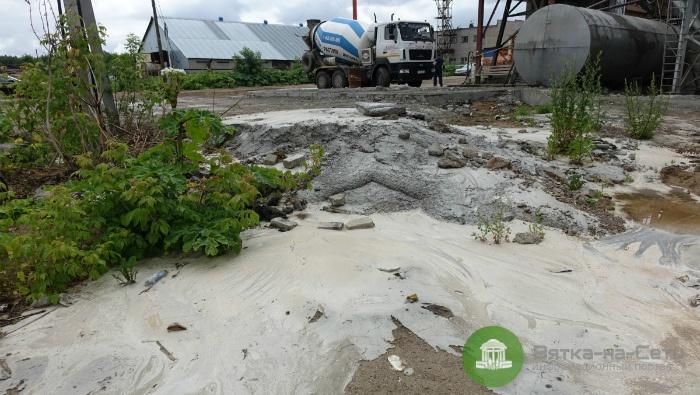 Незаконное производство бетона в Чистых Прудах намерены остановить