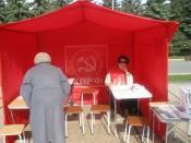 В Кирове продолжается сбор подписей за отставку Никиты Белых