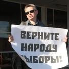 Никита Белых: надеюсь, всё пройдёт мирно