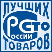 52 кировских продукта поборются в конкурсе «100 лучших товаров России»