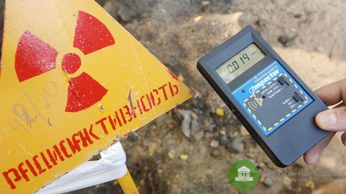В Кирове измерили уровень радиации