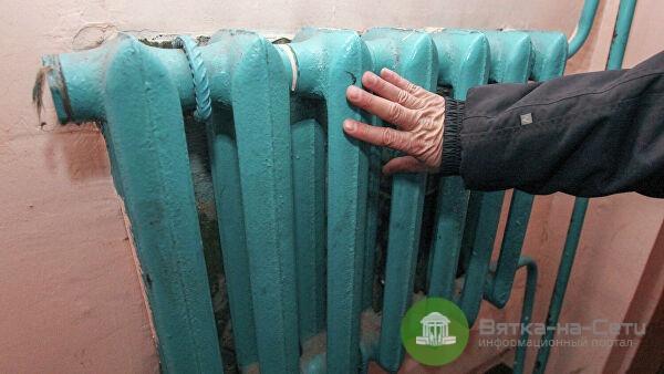 В кировские дома начнут подавать отопление с 20 сентября
