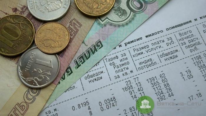 Представители «ЭнергосбыТ Плюс» объяснили большие суммы в квитанциях за отопление