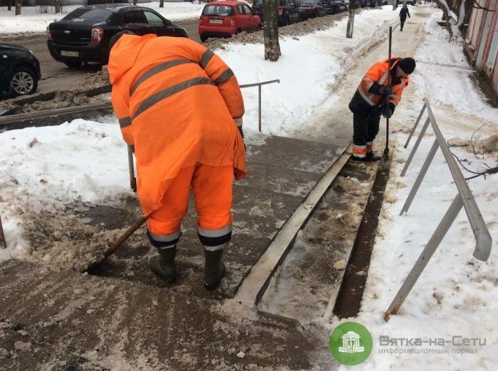 В Кирове часть дорог очистили ото льда