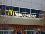 Сегодня в Кирове открылся ресторан «Макдоналдс»