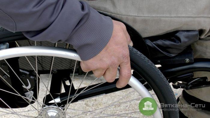 Выбираем качественные складные инвалидные коляски