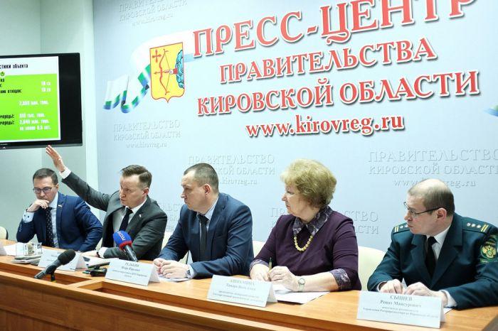 Строительство нового полигона ТБО в Слободском районе обсудили в правительстве области