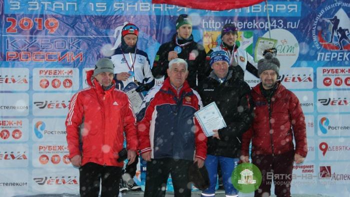 В «Перекопе» завершился первый день этапа Кубка России по лыжным гонкам
