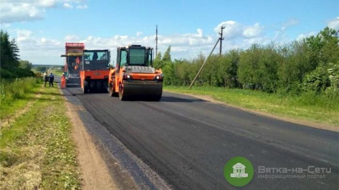 Подрядчики начали ремонт дороги в Башарово