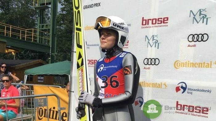 Кировская спортсменка включена в состав сборной России по прыжкам с трамплина
