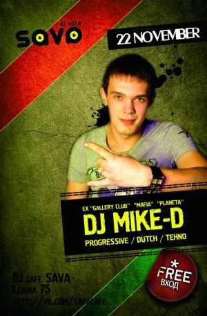 DJ MIKE-D