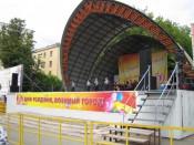 В день города кировчане увидят фолк-рок-фестиваль