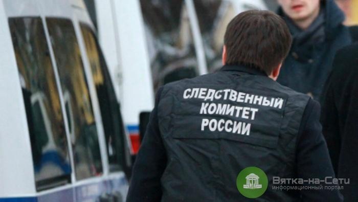 Кировчанина будут судить за убийство женщины и покушение на убийство