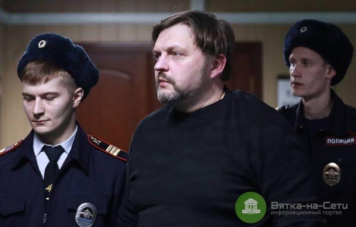 Из-за невыплаты штрафа Никита Белых может остаться без УДО