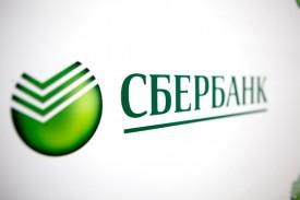 Кировчане активно пользуются кредитными картами Сбербанка
