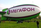 «МегаФон» подвел итоги работы на Урале в 2011 году