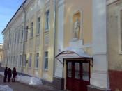 Центр развития творчества детей и юношества Кировской области преподавал без лицензии
