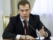 Президент Медведев выделил 22,47 млн. рублей на ремонт зданий Минздрава и Минкультуры в ПФО