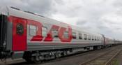 C нового 2012 года проезд в плацкартных вагонах подорожает на 10%