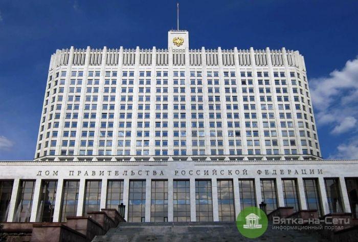 Экстраординарные полномочия получит Правительство РФ до конца 2020 года в связи с изменениями в Налоговый кодекс РФ
