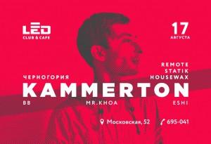 KAMMERTON