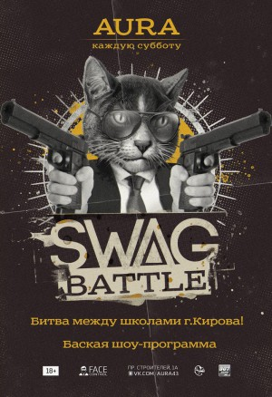 SWAG BATTLE