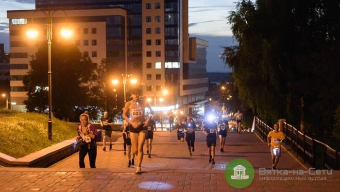 В Кирове пройдет второй забег «Ночная Вятка»