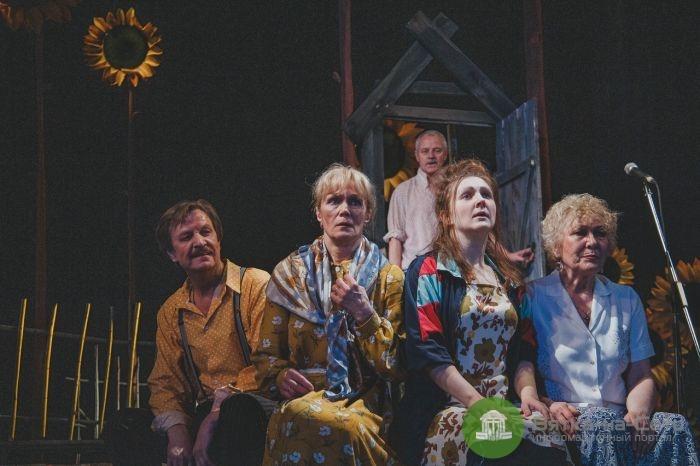 Стала известна программа кировского драмтеатра на январь