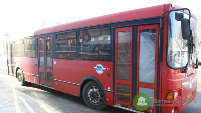 Пять кировских автобусов на лето изменят маршруты движения