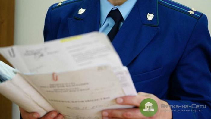 Комплекс «Марадыковский» проверит прокуратура