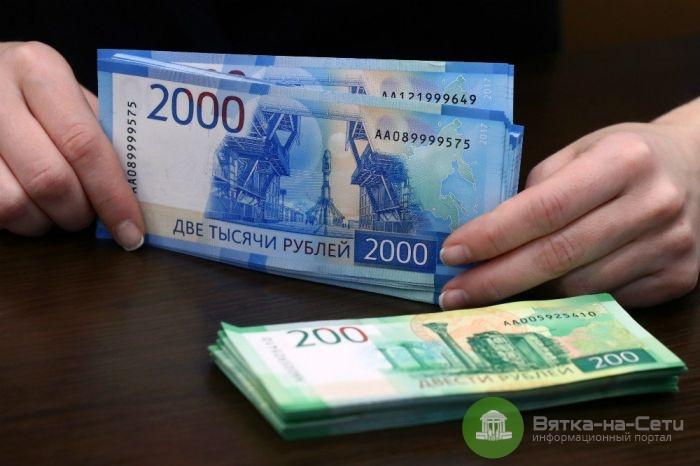 Жительница Лальска украла деньги у 83-летнего пенсионера