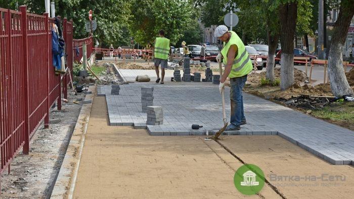 В Кирове в этом году отремонтируют 45 тротуаров