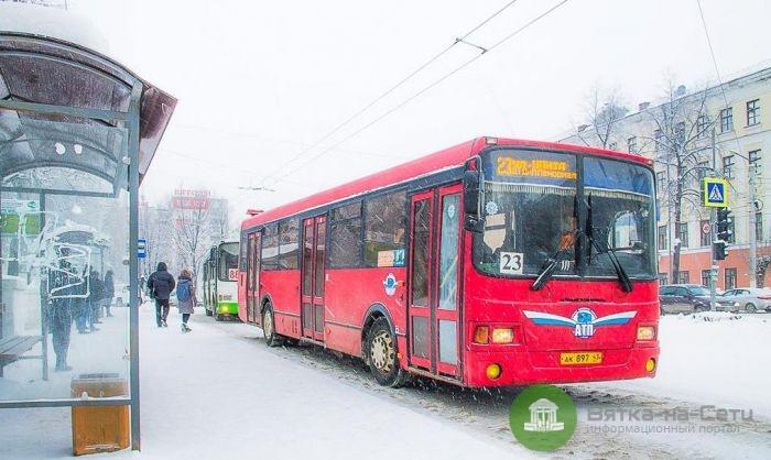 Жители отдаленных районов Кирова с 1 января будут платить за проезд в транспорте столько же, сколько и все