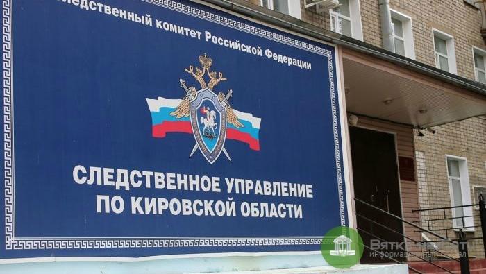 Бизнесмен из Омутнинска похитил более миллиона госбюджетных средств