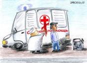 Фельдшер Мурыгинской больницы развернула «Скорую» на полпути к умирающему