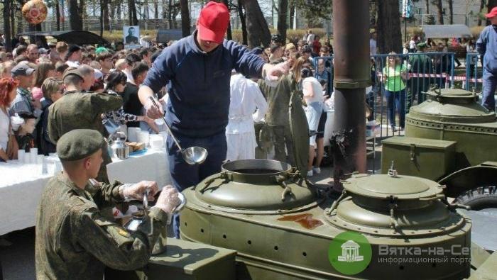 9 мая в Кирове будут работать полевые кухни и оружейные выставки