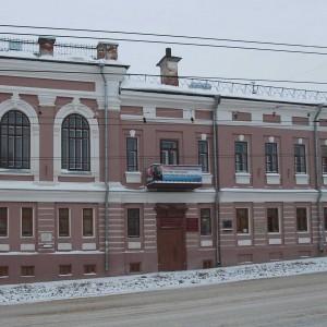 Библиотека имени А.С. Грина
