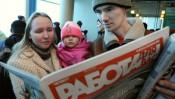 Кировчане без вакансий не останутся
