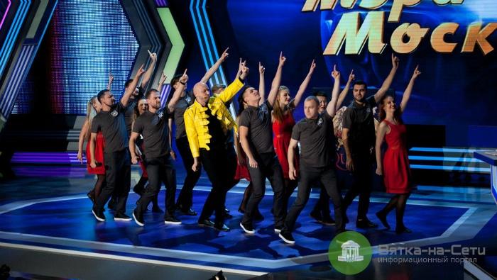 Появилось видео игры на кубок мэра Москвы, по итогам которой «Вятка» прошла в финал Высшей лиги КВН